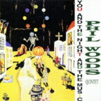 Phil Woods フィルウッズ / あなたと夜と音楽と You And The Night And The Music 【CD】