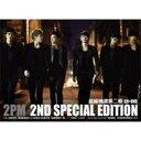 【送料無料】輸入盤CD スペシャルプライス 【YDKG-u】2PM / 2pm 超級精選第二輯 輸入盤 【CD】