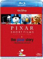 Disney ディズニー / ピクサー・ショート・フィルム & ピクサー・ストーリー 完全保存版 【...