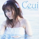Ceui / TVアニメ『伝説の勇者の伝説』新OP主題歌: : タイトル未定 【CD Maxi】