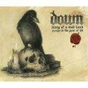 輸入盤CD スペシャルプライスDown ダウン / Diary Of A Mad Band 輸入盤 【CD】