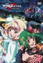 Bungee Price DVD アニメ劇場版マクロスF〜イツワリノウタヒメ〜 【DVD】