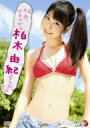 Bungee Price DVD 邦楽柏木由紀 (AKB48) カシワギユキ / 以上、グアムから柏木由紀でしたっ 【D...