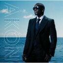 【送料無料】Akon エイコン / Freedom (Autographed) 輸入盤 【CD】