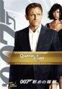 007 / 慰めの報酬 アルティメット・エディション 【DVD】