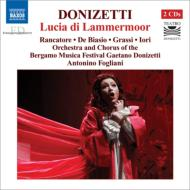 【送料無料】 Donizetti ドニゼッティ / 『ランメルモールのルチア』全曲 フォリアーニ&ベルガモ音楽祭、ランカトーレ、デ・ビアージョ、他(2006 ステレオ)(2CD) 輸入盤 【CD】