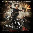 【送料無料】バイオハザード 4 / Resident Evil: Afterlife 輸入盤 【CD】