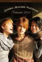 JYJ (JUNSU/YUCHUN/JEJUNG) / JUNSU / JEJUNG / YUCHUN 2011年壁掛けカレンダー 【Goods】