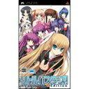 【送料無料】 PSPソフト / リトルバスターズ! Converted Edition 【GAME】