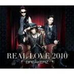 BREAKERZ ブレイカーズ / BUNNY LOVE / REAL LOVE 2010 【初回限定盤B】 【CD Maxi】