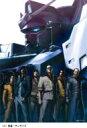 【送料無料】[初回限定盤 ] Linkin Park リンキンパーク / Thousand Suns - Gunpla 30th Editio...