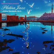 Rasmus Faber ラスマスフェイバー / Rasmus Faber Presents Platina Jazz - Anime Standards Vo...
