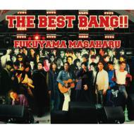 【送料無料】 福山雅治 フクヤママサハル / THE BEST BANG!! 【3CD+シングルCD+特製グッズ(...