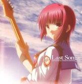 Girls Dead Monster ガールズデッドモンスター / Last Song 【CD Maxi】