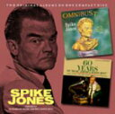 【送料無料】Spike Jones スパイク・ジョーンズ / Omnibust & 60 Years Of Music America Hate...