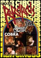 Laughin' Nose/COBRA/SA / R & Rサーカス 【DVD】