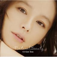 【送料無料】ビビアンスー (徐若宣) / Natural Beauty 【CD】