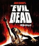 【第3位】Sony Pictures Entertainment(ソニー・ピクチャーズ エンタテインメント)『死霊のはらわた』