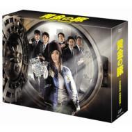 【送料無料】黄金の豚 -会計検査庁 特別捜査課- DVD-BOX 【DVD】