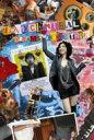 【送料無料】 DREAMS COME TRUE (ドリカム) / LOVE CENTRAL 【初回限定盤】 【CD】