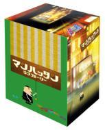 【送料無料】Bungee Price Blu-ray 洋画マンハッタンラブストーリー Blu-ray BOX 【BLU-RAY DISC】