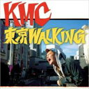 KMC / 東京WALKING 【CD】