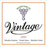 佐山雅弘 / Vintage 【CD】