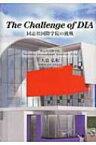 THE CHALLENGE OF DIA 同志社国際学院の挑戦 / 大迫弘和 【本】