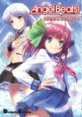 Angel Beats! コミックアンソロジー 電撃コミックスEX / アンソロジー 【コミック】