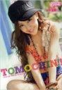 【送料無料】 TOMOCHIN!! 板野友美写真集 講談社MOOK / 板野友美 (AKB48) イタノトモミ 【ムック】