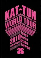 KAT-TUN (KATTUN) カトゥーン / Kat-tun -no More Paiи- World Tour 2010 【DVD】