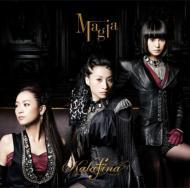 CD+DVD 10% OFF[初回限定盤 ] Kalafina カラフィナ / Magia TVアニメ「魔法少女まどか☆マギカ...