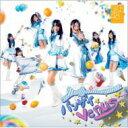 CD+DVD 15%OFFSKE48 エスケーイー / バンザイVenus 【type A】 【CD Maxi】