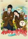 【送料無料】Bungee Price DVD TVドラマその他イタズラなKiss~Playful Kiss DVD-BOX2 【DVD】