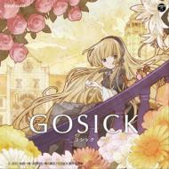 yoshiki*lisa / Destin Histoire TVアニメ「GOSICK-ゴシック-」オープニング・テーマ 【CD Maxi】