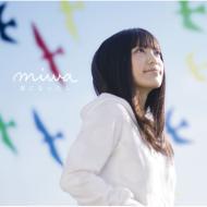 miwa ミワ / 春になったら 【CD Maxi】