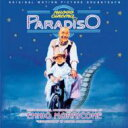 【送料無料】ニューシネマパラダイス / Nuovo Cinema Paradiso 輸入盤 【CD】