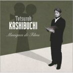 【送料無料】 かしぶち哲郎 / かしぶち哲郎 映画音楽集 TETSUROH KASHIBUCHI Musiques De Films 【CD】