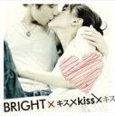 キス×Kiss×キス〜特別限定永久保存版パッケージ〜【通常盤】 【DVD】