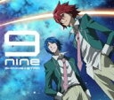 9nine ナイン / SHINING☆STAR 【期間生産限定盤】 【CD Maxi】
