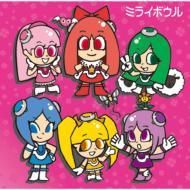 ももいろクローバー / ミライボウル 【初回限定盤B】 【CD Maxi】