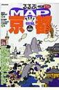 【送料無料】 るるぶMAP京都 この1冊で街を楽しむ・使いこなす! JTBのMOOK 【ムック】