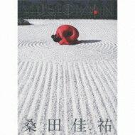 【送料無料】桑田佳祐 クワタケイスケ / MUSICMAN 【完全生産限定盤】 【CD】