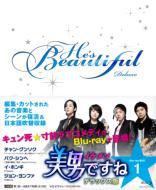 【送料無料】美男<イケメン>ですね デラックス版 Blu-ray BOX1 【BLU-RAY DISC】
