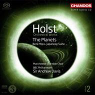 【送料無料】Holst ホルスト / 管弦楽作品集第2集~『惑星』、『ベニ・モラ』、『日本組曲』 A...