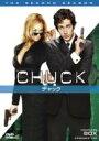 【送料無料】CHUCK / チャック<セカンド・シーズン>DVDコンプリート・ボックス 【DVD】