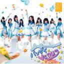 CD+DVD 21%OFF[初回限定盤 ] SKE48 エスケーイー / 【初回生産盤 全国握手会参加引換券+HMVオ...