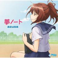 azusa アズサ / 夢ノートTVアニメ「もしドラ」OPテーマ【特別盤】 【CD Maxi】