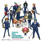 Tokyo Ska Paradise Orchestra 東京スカパラダイスオーケストラ / Break into the Light 〜約束の帽子〜 / The Sharing Song 〜トリコのテーマ〜 【CD Maxi】