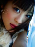 CD+DVD 15%OFF【送料無料】 北乃きい キタノキイ / 心 【初回限定盤】 【CD】